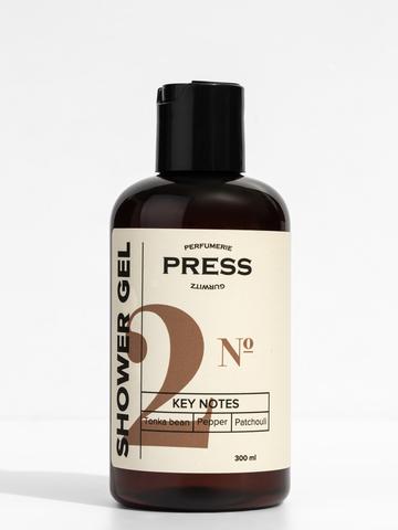PRESS GURWITZ PERFUMERIE Гель для душа №2 Черный перец, Бобы Тонка, Пачули, натуральный, парфюмированный, бессульфатный, 300 мл