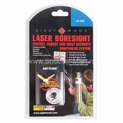Лазерный патрон пристрелки Sightmark .22-.250