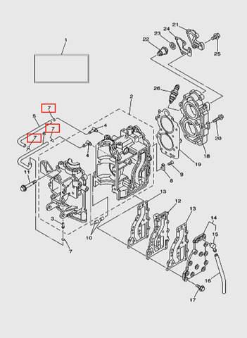 Хомут для лодочного мотора T15, OTH 9,9 SEA-PRO (2-7)