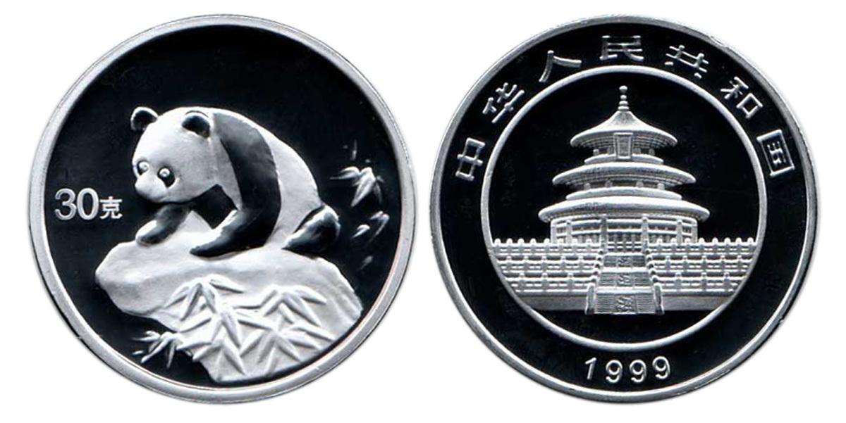 Жетон Китайская панда. Китай. 1999 год. PROOF