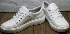 Модные белые кеды женские Maria Sonet 274k All White.