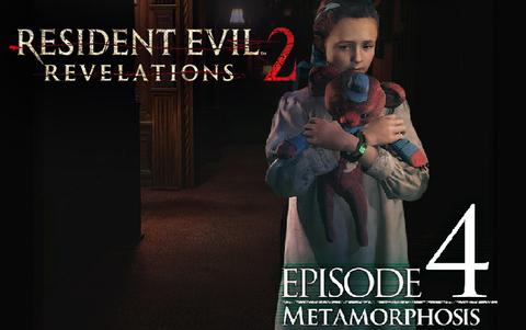 Resident Evil: Revelations 2 - Episode Four: Metamorphosis (для ПК, цифровой ключ)