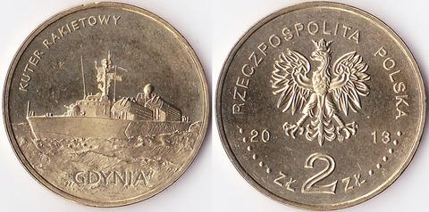 Польша 2 злотых 2013 катер «Гдыня»