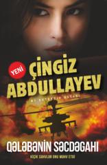 Qələbənin səcdəgahı