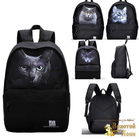 Рюкзак девочке (30х40) 210618-LT-К303