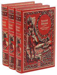 Шукшин. Собрание сочинений в трех томах