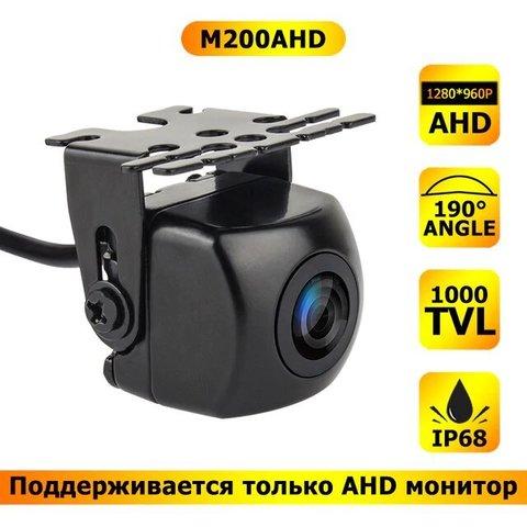 Камера  переднего/заднего вида универсальная M-200AHD