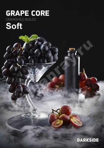 Darkside Soft Grape Core