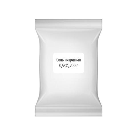 Соль нитритная 0,55%, 200 г