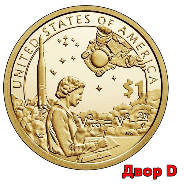 Набор 1 доллар. Сакагавея из 22 монет. 2000-2021 гг. (Двор D)