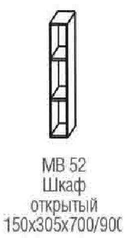 шкаф открытый МВ-52
