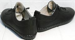 Кроссовки черные кожаные женские Evromoda 115 Black