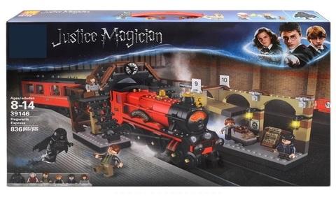 Конструктор Justice Magician 39146 Хогвартс экспресс