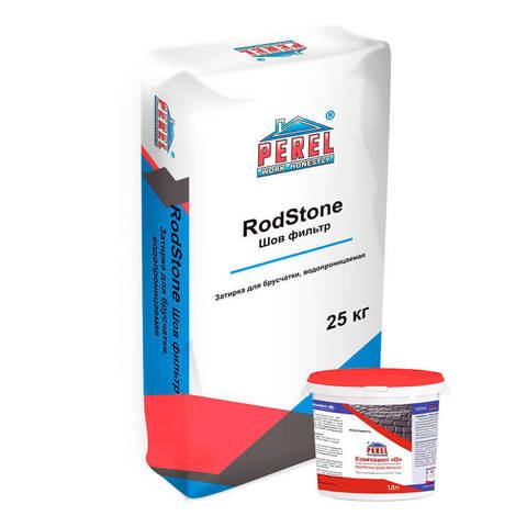 Perel Rodstone Шов-фильтр, серый, мешок 25 кг и канистра 1,8л -  Затирка для брусчатки, водопроницаемая