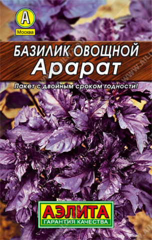 Базилик овощной Арарат тип Лидер