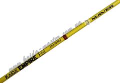 Троллинговое удилище Kaida Empire Egi 2,0 метра, тест 30-150 гр