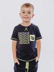 Футболка для мальчика трикотажная с динозавром купить