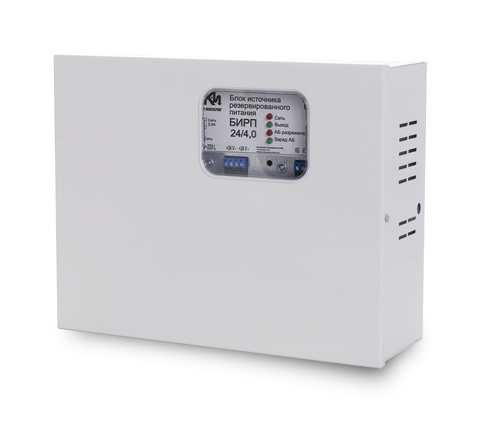 Источник вторичного электропитания резервированный БИРП-24/4,0