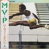 Harvey Mason / M.V.P. (LP)