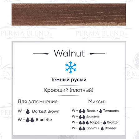 """WALNUT""  пигмент для бровей. Permablend"