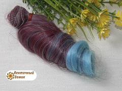 Пряди для бантиков крупный локон бордово-голубой (пучок опт)