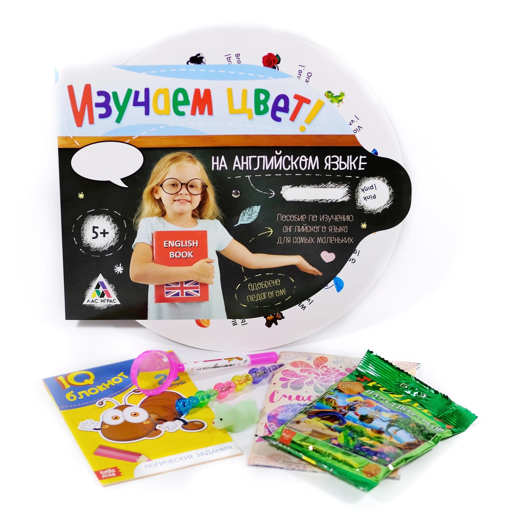 Набор для игр в дороге для детей 5-7 лет