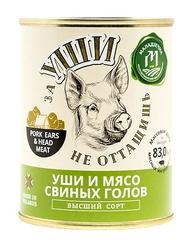 Белорусскую тушенку уши и мясо свиных голов 338г. Молодечно - купить с доставкой по Москве и всей России