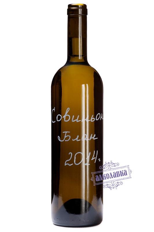 Вино Совиньон блан 2014 0,75л