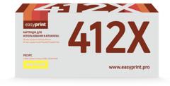 Картридж CF412X жёлтый 5000 стр. (410X) для HP Color LaserJet Pro M377dw / M452dn / Pro M452nw / Pro M477fdn / Pro M477fdw / Pro M477fnw