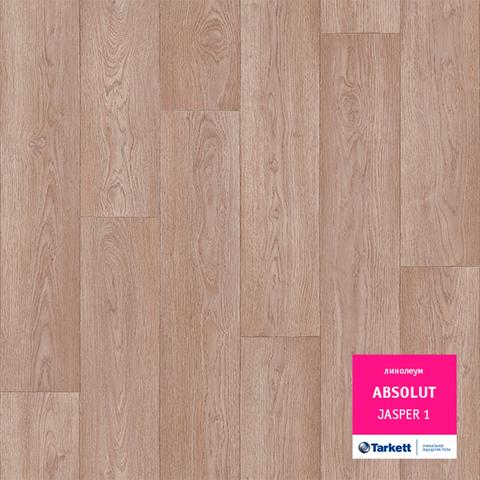 Линолеум полукоммерческий Tarkett ABSOLUT Jasper 1 3,5м