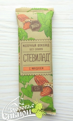 Картинка Молочный шоколад Стевилад с миндалем