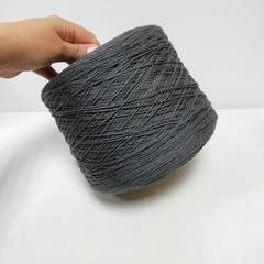 Cordonetto, Хлопок 100%, Темно-серый, мерсеризованный, 230 м в 100 г