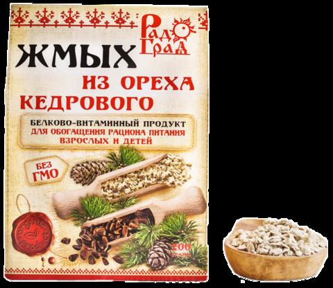 Радоград жмых кедровый 200 гр