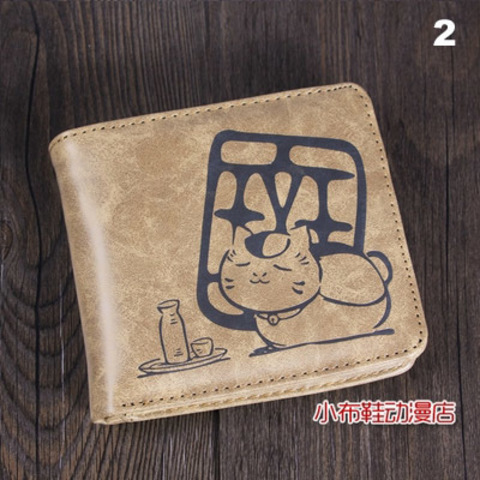 Anime Wallet set 3