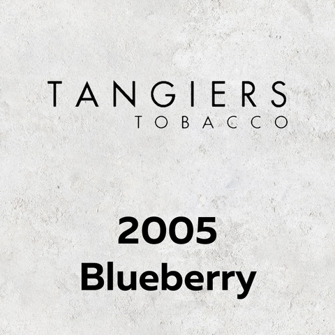Тangiers (250 гр) 2005 Blueberry (Special)