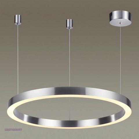 Светильник подвесной светодиодный 4244/45L серии BRIZZI