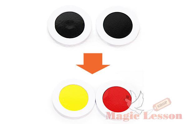Цветные диски меняют цвета