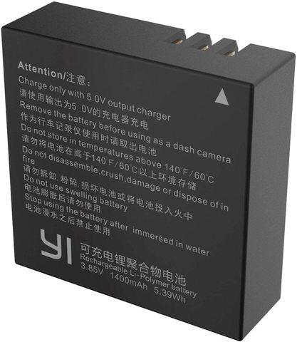Аккумулятор для экшн-камеры Xiaomi Mi Action Camera