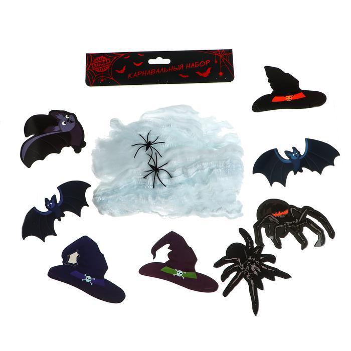 Карнавальный набор «Летучие мыши», паутина, декор