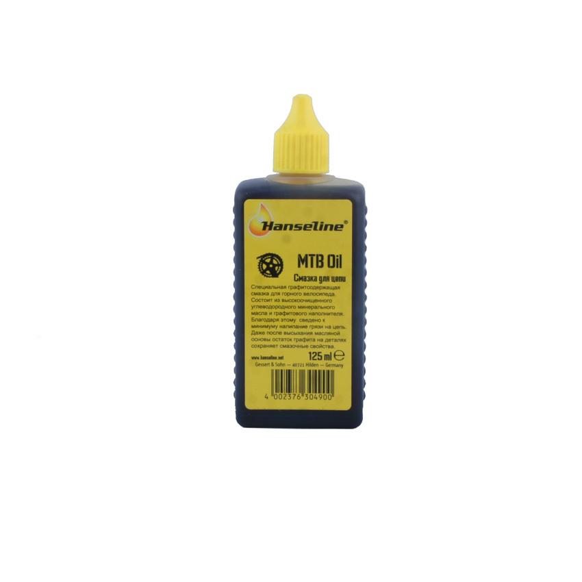 Hanseline GRAPHITE LUBE MTB смазка жидкая с графитом для цепи и троссов 125 мл