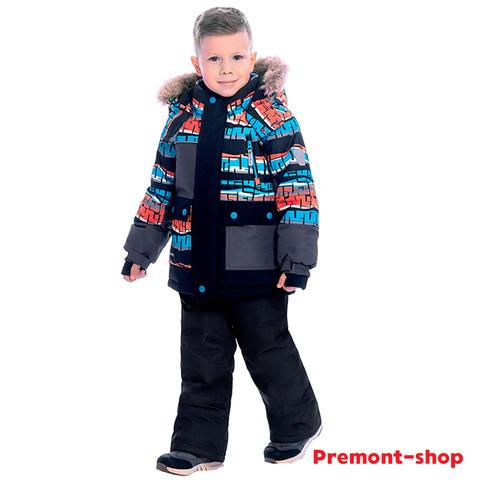 Комплект Premont Спейс шаттл WP92263 GREY