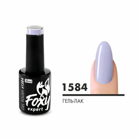 Гель-лак (Gel polish) #1584, 10 ml