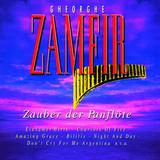 Gheorghe Zamfir / Zauber Der Panflute (RU)(CD)