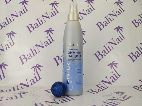 CUREX VERSUS WINTER Спрей-уход для волос - защита и питание, 200 мл