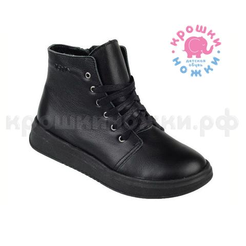 Ботинки, total black,
