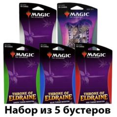 5 разных тематических бустеров «Throne of Eldraine» на английском языке
