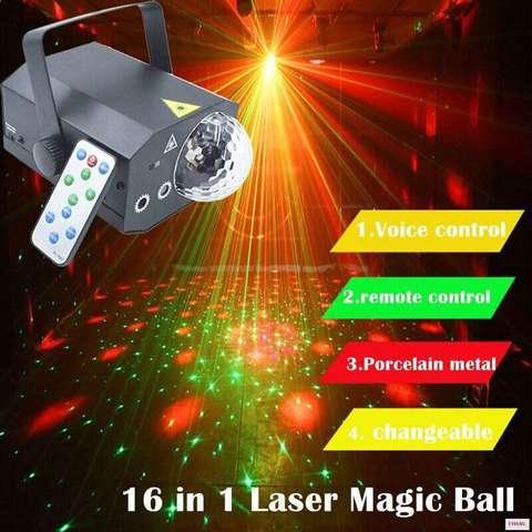 Лазерный шар - сценический свет