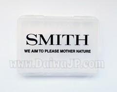 Коробка под приманки SMITH REVERSIBLE F86