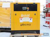 Винтовой компрессор Berg ВК-5,5Р 8 бар