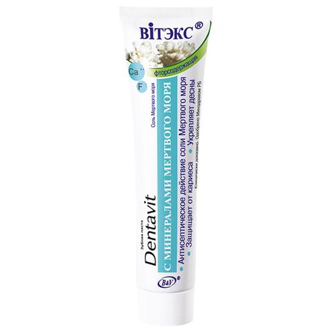 Витекс DENTAVIT Зубная паста с Минералами мертвого моря 160г